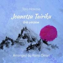 Jonetsu Tairiku Edition Svitzer